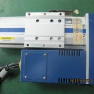 단축 ROBOT AR090-PL1-75-10B-N