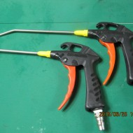 AIR GUN KD-200L