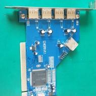 USB CARD NEXT-205NEC (미사용품)