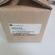 (A급 미사용품 박스포장) APEX. AE070-010 10:1 아펙스 감속기